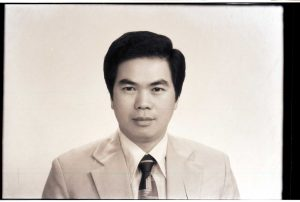 ny-0001-0004-1981