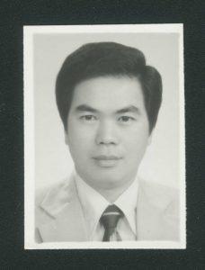 ny-0001-0005-1981
