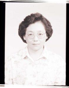 ny-0001-0016-1989