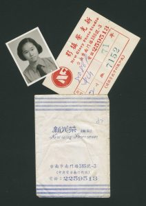 ny-0011-0007-1982