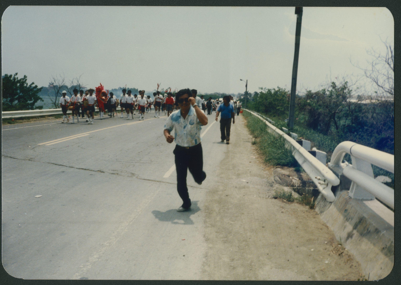 ny-0003-0034-1994