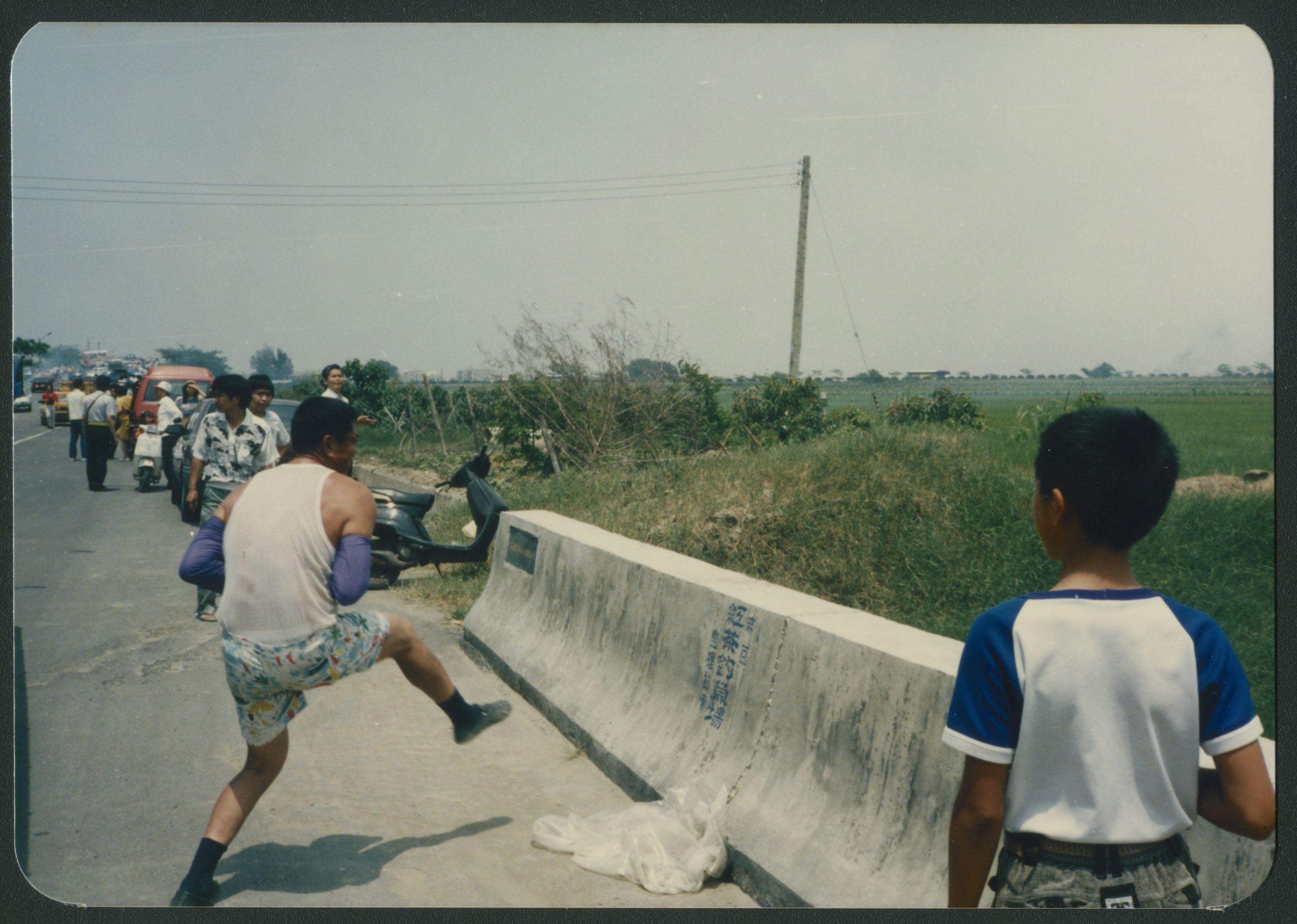 ny-0003-0040-1994