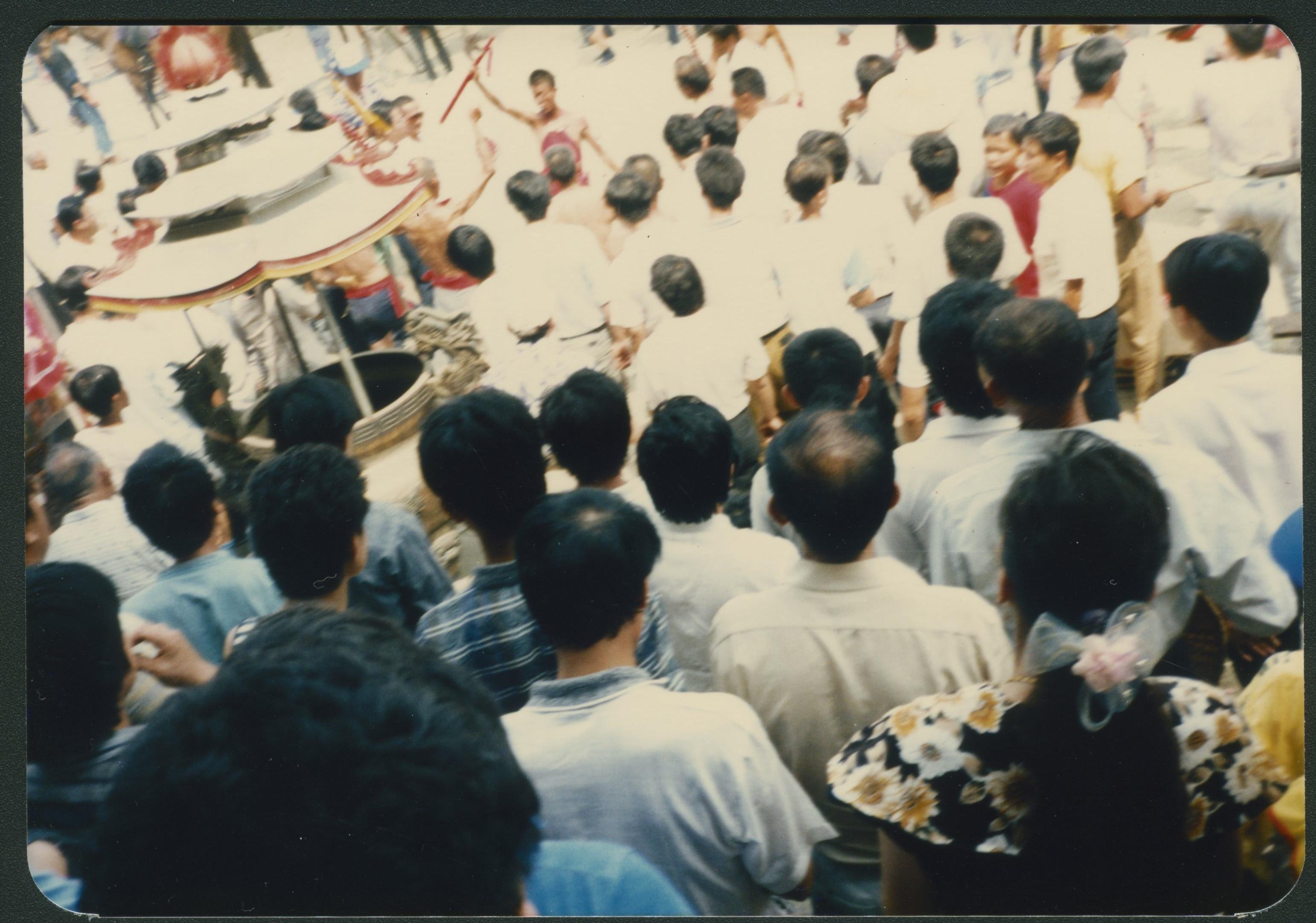 ny-0003-0045-1994