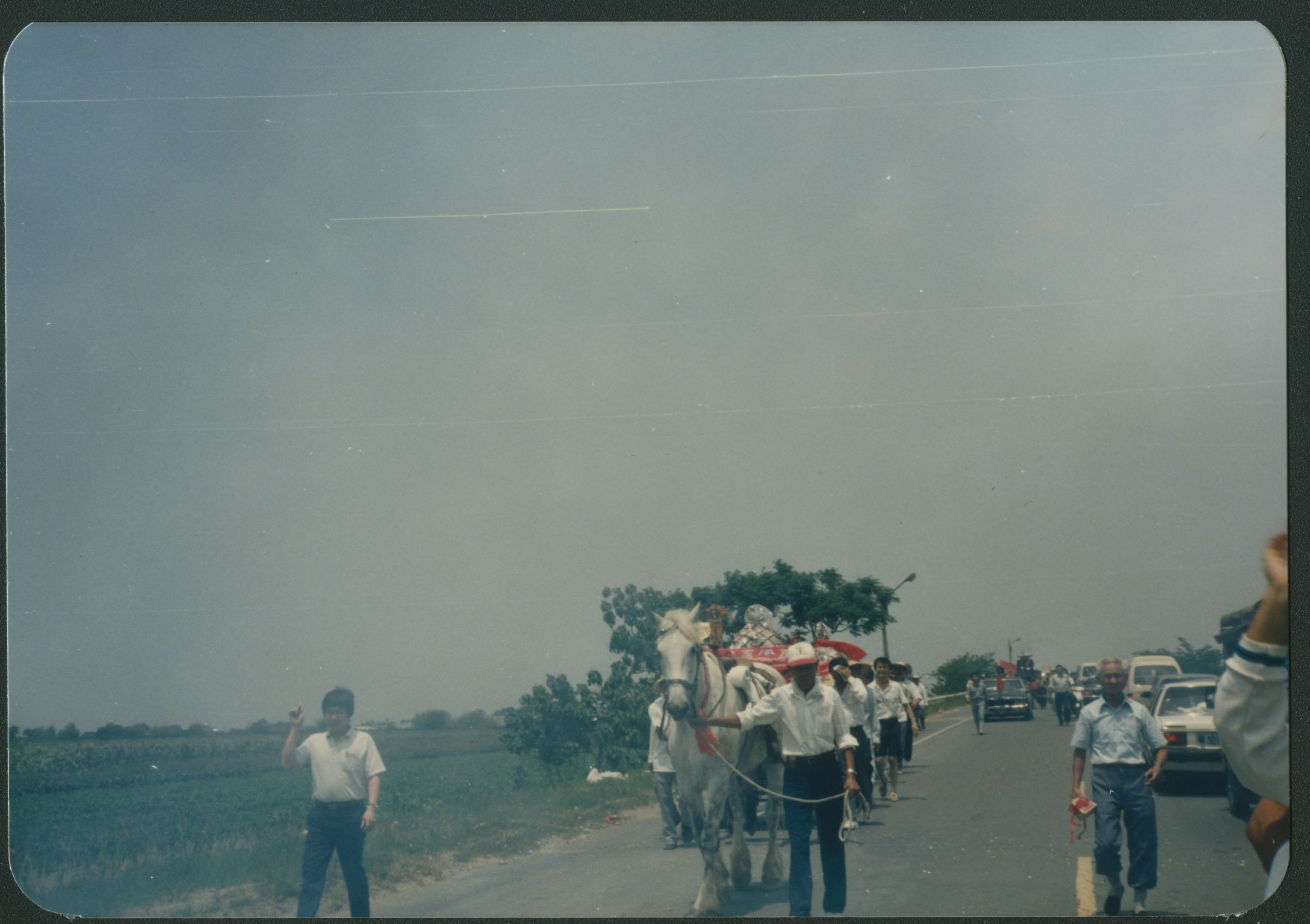 ny-0003-0053-1994